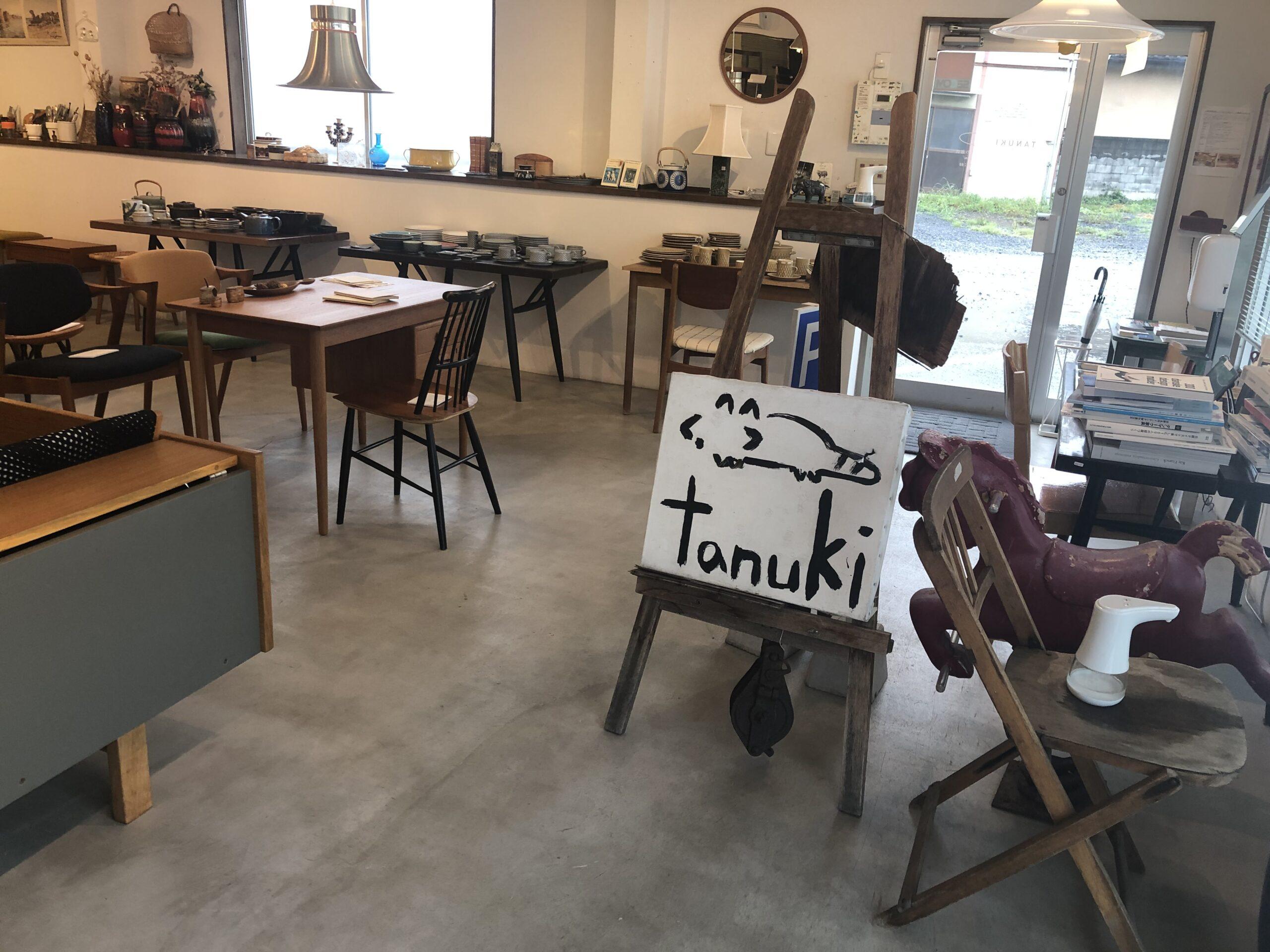 ヴィンテージ北欧家具tanukiさんを訪ねてみた(前編)