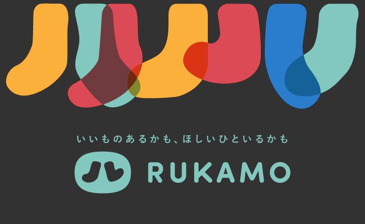 Hameeさんのサステナブルな新規事業「RUKAMO」仕掛け人の野口さんに聴いてみた
